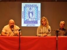 3 СПКД ПРОСВЈЕТА ГО Мостар - Конференција за штампу