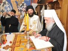 64 Манастир Тврдош 12. маја 2012.