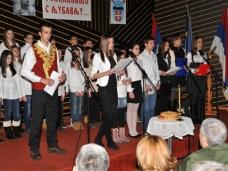 4 Прослава Светога Саве у Невесињу