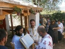 13 Слава храма у Ошанићима