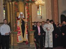 14 Посјета Патријарха Иринеја Сарајеву
