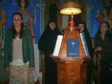 11 Васкрс  у Петропавловом Манастиру
