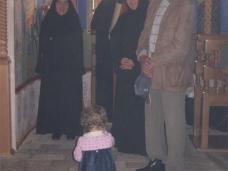 5 Света архијерејска Литургија у Петропавловом манастиру