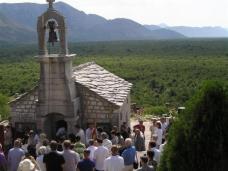 7 Пољице - освештање цркве