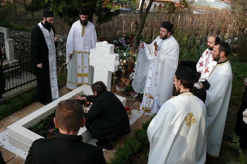 2 Годишњи парастос Ањи Јефтић