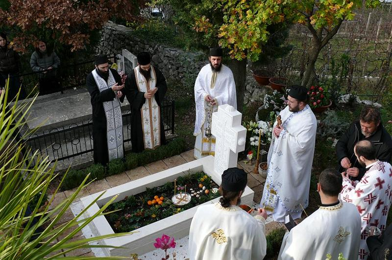3 Годишњи парастос Ањи Јефтић