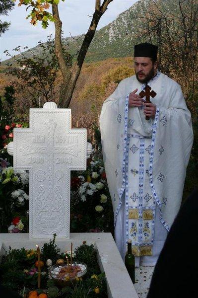 5 Годишњи парастос Ањи Јефтић