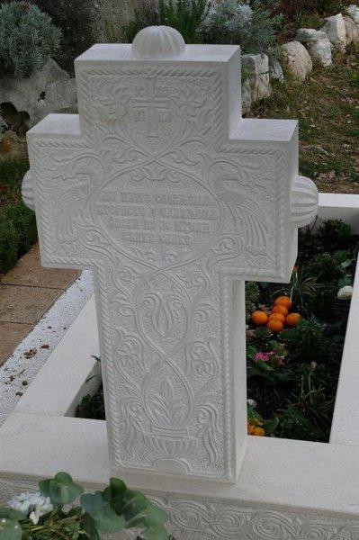 9 Годишњи парастос Ањи Јефтић