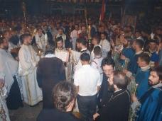 55  Преображење Господње у Требињу
