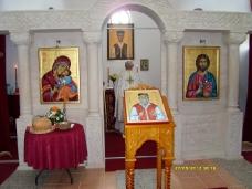 2 Слава храма у Придворцима код Невесиња