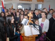 7 Освећење храма Светог Саве у Самобору