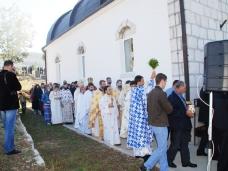 9 Освећење храма Светог Саве у Самобору