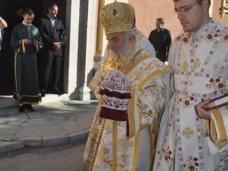 10  Светa Aрхијерејскa Литургијa у Цркви Рођења Пресвете Богородице у Сарајеву