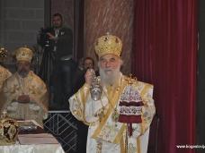 24 Светa Aрхијерејскa Литургијa у Цркви Рођења Пресвете Богородице у Сарајеву