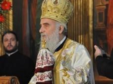 36 Светa Aрхијерејскa Литургијa у Цркви Рођења Пресвете Богородице у Сарајеву