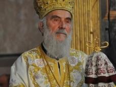 38 Светa Aрхијерејскa Литургијa у Цркви Рођења Пресвете Богородице у Сарајеву