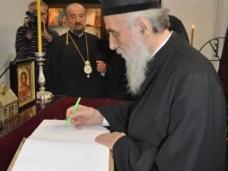 6 Патријарх Иринеј посјетио Стару цркву у Сарајеву