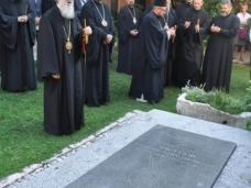 15 Патријарх Иринеј посјетио Стару цркву у Сарајеву