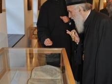 18 Патријарх Иринеј посјетио Стару цркву у Сарајеву