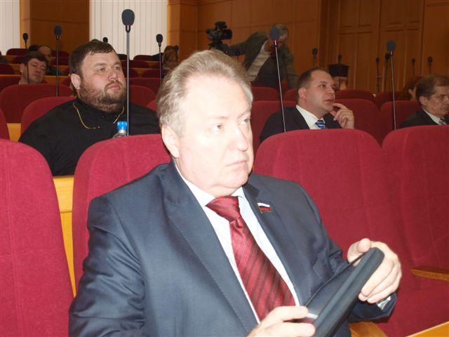 5 Kонференција Фонда јединства православних народа