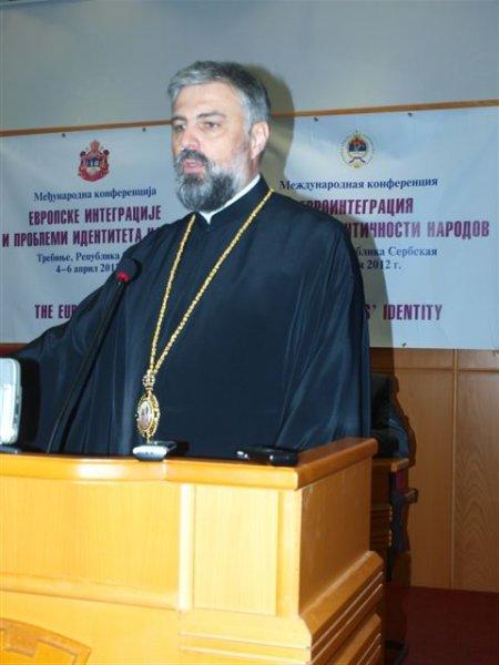 8 Kонференција Фонда јединства православних народа
