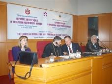 2 Kонференција Фонда јединства православних народа
