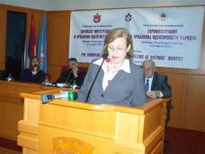 7 Kонференција Фонда јединства православних народа
