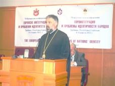 9 Kонференција Фонда јединства православних народа