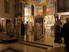 4 Празник Светог Григорија Богослова