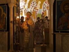 10 Празник Светог Григорија Богослова