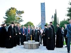 45 Споменик браниоцима Требиња