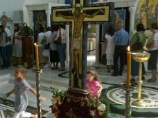 1 Света Литургија на празник Воздвижења Часнога Крста Господњег