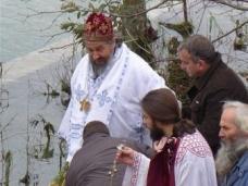 23 Празник Богојављења свечано је прослављен у Манастиру Тврдош