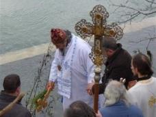 38 Празник Богојављења свечано је прослављен у Манастиру Тврдош