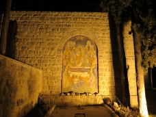 1 Прослава Светог Николаја у Манастиру Тврдош