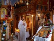 20 Прослава Светог Николаја у Манастиру Тврдош