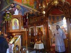17 Савиндан у Манастиру Тврдош