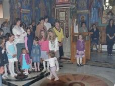 7 Архијерејска Литургија у Манастиру Тврдош