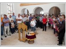 15 Крсна слава Храма у Влаховићима