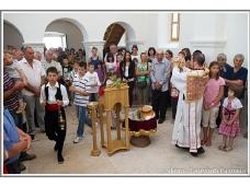 17 Крсна слава Храма у Влаховићима