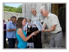 33 Крсна слава Храма у Влаховићима