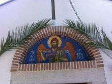 2 Празник Рођења Светог Јована Крститеља у требињској парохији Засад