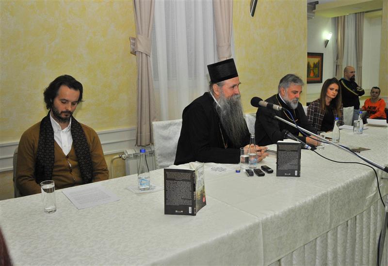 Promocije knjige vladije Grigorija 12