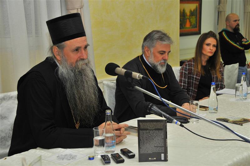 Promocije knjige vladije Grigorija 13