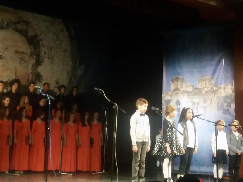 ТРЕБИЊЕ, 26. ЈАНУАРА /СРНА/ - На Светосавској академији наступили су и рецитатори требињских основних школа и ученици Музичке школе.