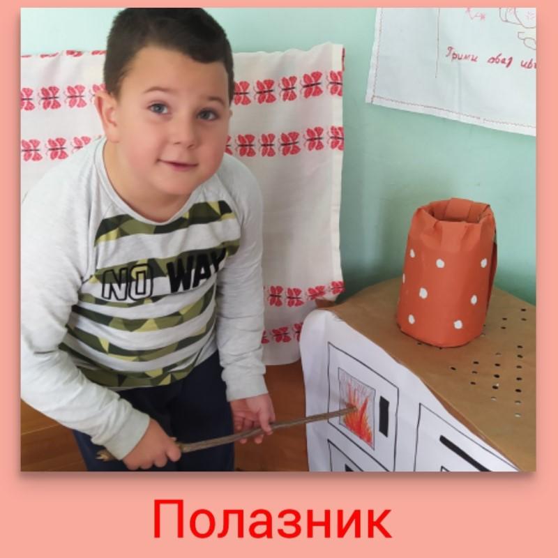 photocollage_2020122702823169 (Custom)